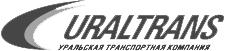 ЗАО «Уральская Транспортная Компания»